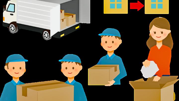 La technologie de la délocalisation : comment le processus moderne de déménagement fonctionne pour vous